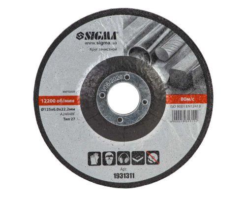 Круг зачистной по металлу Ø125х6х22.2мм, 12200об/мин Sigma (1931311)