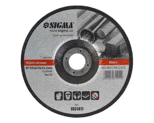 Круг зачистной по металлу Ø150х6.0х22.2мм, 10200об/мин Sigma (1931411)