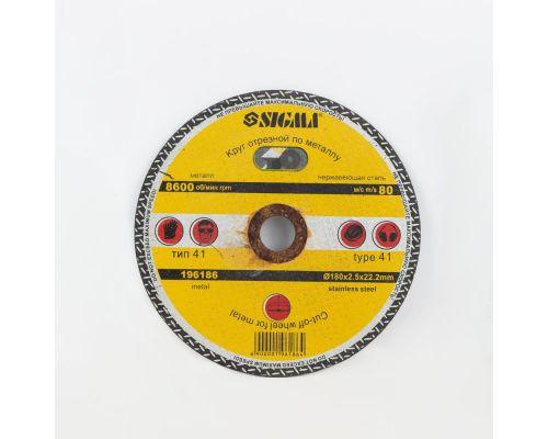 Круг отрезной по металлу Ø180*2.5мм Sigma (1941561)