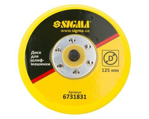 Диск для шлифмашинки 125мм Sigma (6731831)