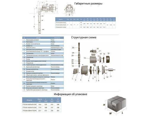 Насос відцентровий з зовнішнім ежектором 1.1кВт HSmax 40м Hmax 70м Qmax 30л/хв LEO 3.0 (775336)