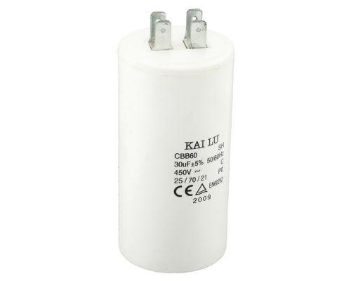Конденсатор 25µF для центробежных самовсасывающих насосов Aquatica (775355032)