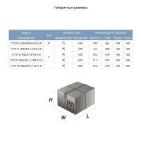 Насос шнековый скважинный 0.37кВт H 130(65)м Q 20(13.3)л/мин Ø75мм (нерж) AQUATICA (DONGYIN) (777201)