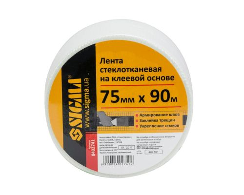 Лента стеклотканевая на клеевой основе 75ммх90м Sigma (8402741)