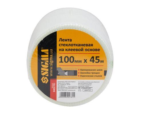 Лента стеклотканевая на клеевой основе 100ммх45м Sigma (8402781)