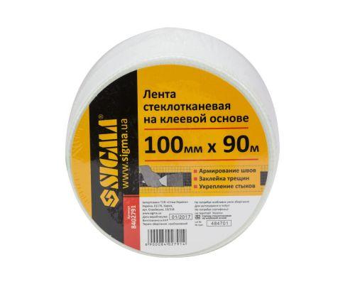Лента стеклотканевая на клеевой основе 100ммх90м Sigma (8402791)